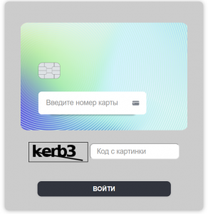 bankkarta38