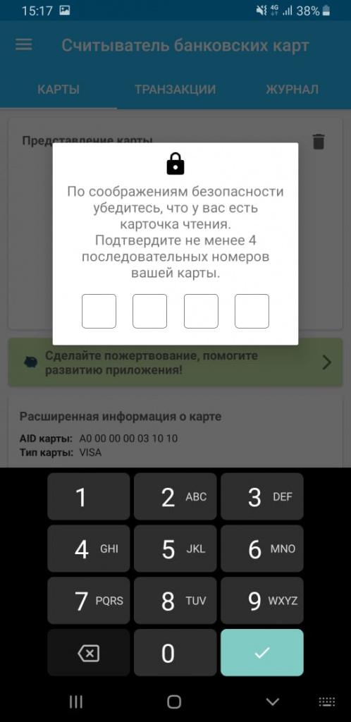 google_pril3